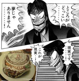 Ichijo2